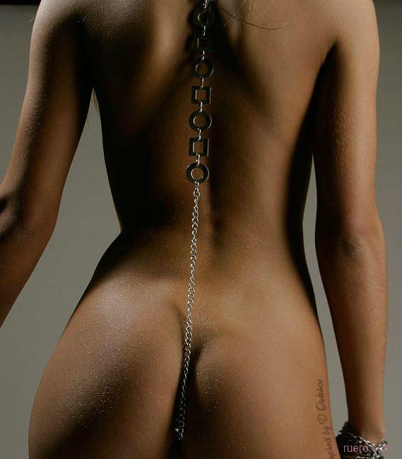 pervading-chain